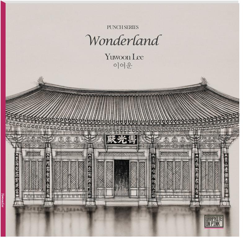 front_cover_wonderland