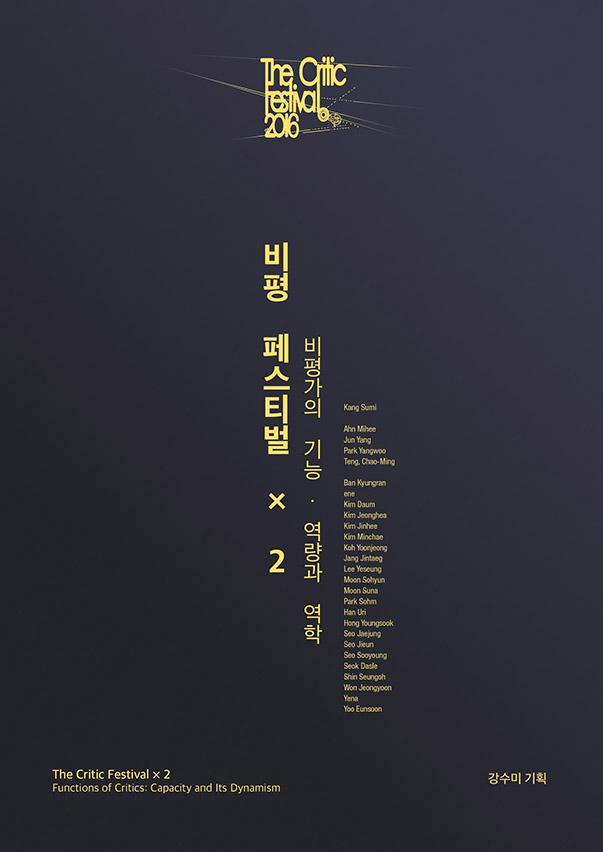 CoverA-1-magenta10-yellow70 copy-temp