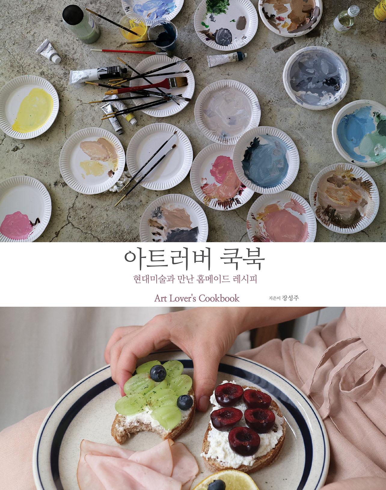 cover_한글A06_press